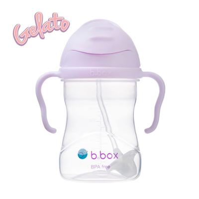 b.box Sippy Cup V2 - Boysenberry 807340