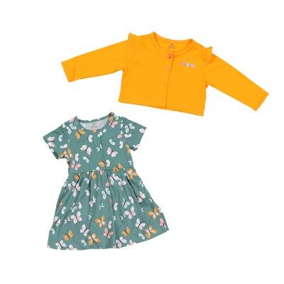 Hi Hop Dress & Cardigan Set 901996002