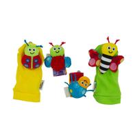 La Maze Gardenbug Foot Finder & Wrist Rattle Set 88187