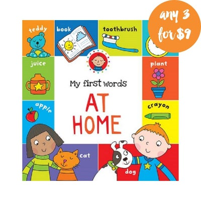 My First Words At Home Book 808295