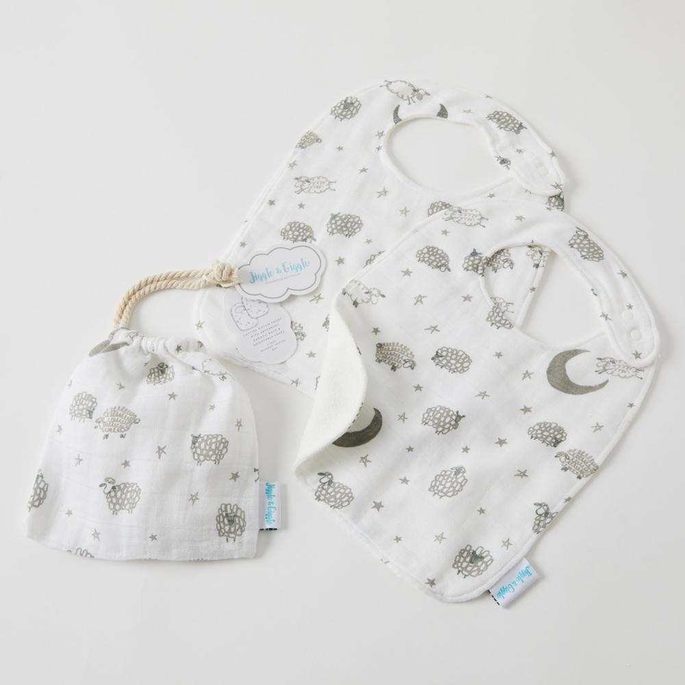 Pilbeam Printed Muslin Baby Bib 2 Pack 8082710001
